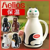 機能的で個性的な卓上魔法瓶 helios thermo animal