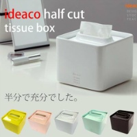 ideaco Harf Cut Tissue Box
