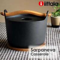 「かもめ食堂」に登場するイッタラの鍋 Sarpaneva Casserole