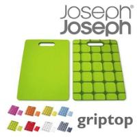 滑り止めの模様が美しいまな板 josephjoseph GripTop