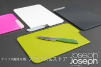 joseph joseph Slice and Store
