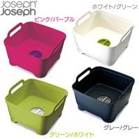 食器洗いに便利な排水キャップ付きバスケット Joseph Joseph Wash&Drain
