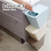 スタッキングできるコンパクトなゴミ箱 kcud Stack Box