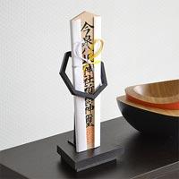 現代のライフスタイルにあわせてデザインされた神具 KIFUDAZA