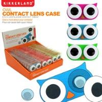 フクロウのコンタクトレンズケース owl contact lens case