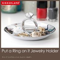 ダイヤモンドモチーフのリングが超目立つジュエリートレー kikkerland Put a Ring on it JewelryHolder
