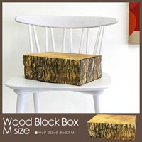 切り株のような収納ボックス KIKKERLAND WOOD BLOCK BOX