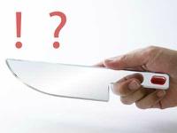 Dixon Knife Mirror