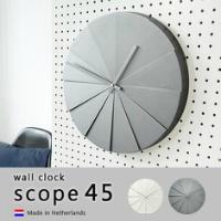 光のグラデーションが美しい掛け時計 LEFF scope45