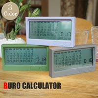 LEXON『BURO』シリーズの便利な卓上カレンダー