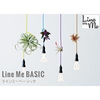 カラフルなペンダントライトコード Line me BASIC