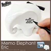 ホワイトボード兼ゾウのオブジェ Luckies Memo Elephant Eric