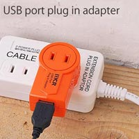 mercury USB Port Plug in Adapter