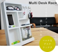 Multi Desk Rack