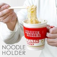 カップヌードルに持ち手をつける NOODLE HOLDER