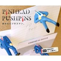 刺せるビジネスマン Pinhead Pushpins