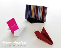 DUENDE Paper Airplane