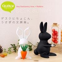 デスクで働くウサギたち Qualy Desk Bunny