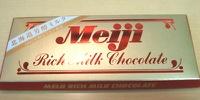 Meiji Rich Milk Chocolate