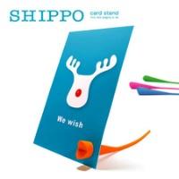 fresca SHIPPO CardStand