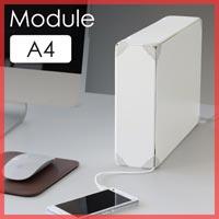 デスクにフィットするA4サイズのケーブルボックス soraca ModuleA4