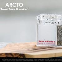 アウトドアで重宝するスパイスコンテナ Swiss Advance ARCTO