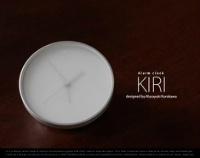 TAKUMI KIRI Alarm clock
