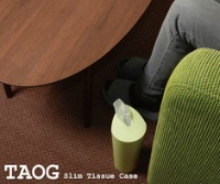 TAOG Slim Tissue Case