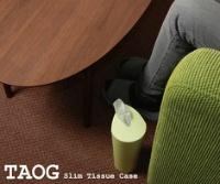 TAOG Slim Tissue Case