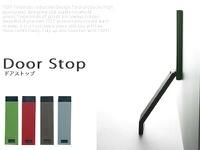 TIDY Door Stop