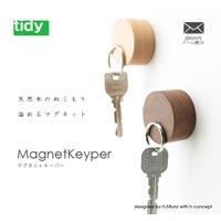 マグネットで鍵をキープするキーキーパー tidy Magnet Keyper