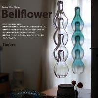 風鈴とモビールが一体化したインテリアアイテム Timbre bellflower