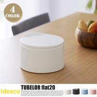 キッチンに最適なコンパクトタイプのチューブラー ideaco TUBELOR flat20
