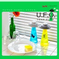 キャトルミューティレーションなソープディスペンサー UFO SOAP PUMP