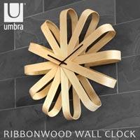 ラッピングリボンのようなウォールクロック umbra RIBBON WALL CLOCK