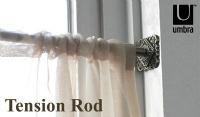 Umbra Tension Rod