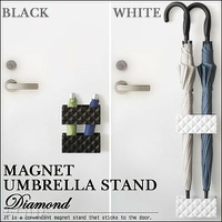 MAGNET UMBRELLA STAND Diamond