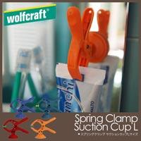 クリップ+吸盤で超便利! Wolfcraft SPRING CLAMP SUCTION CUP