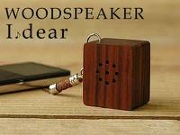 I.dear WOODSPEAKER