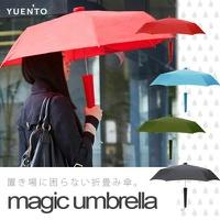 YUEN'TO Magic Umbrella