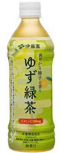 ゆず緑茶2008