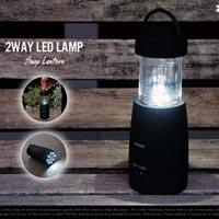 ランタンと懐中電灯の2WAY式 スマートなLEDライト zelco 2way LED LAMP Snap Lantern