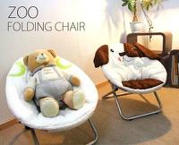 ZOO Folding Chair